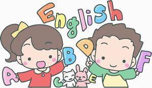 英語を習う