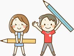 楽しんで勉強