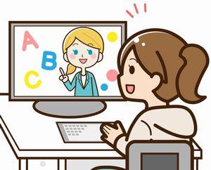 オンラインで英会話