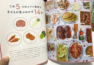 マコさんの料理